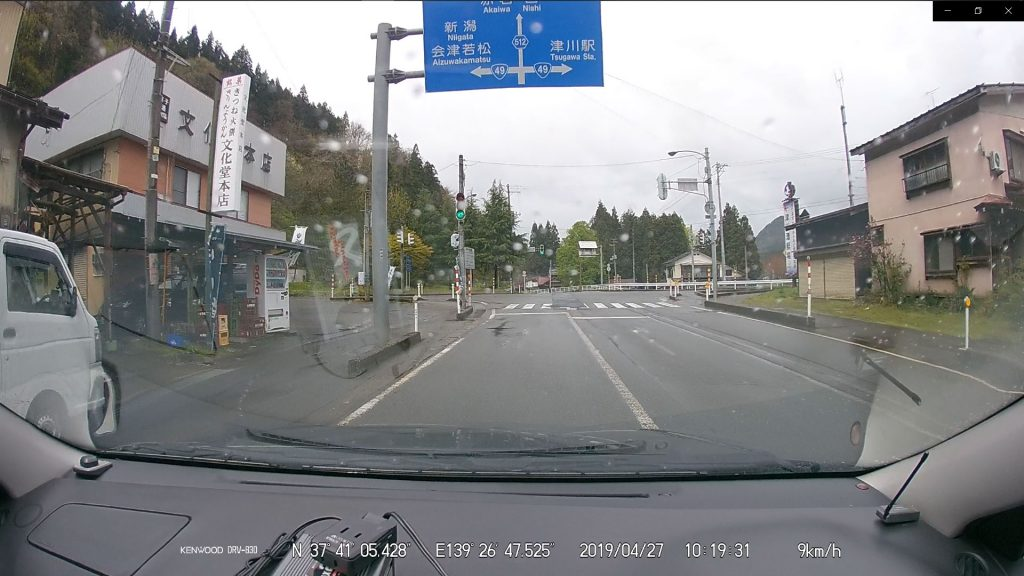 タイヤ交換を終えて一般道(R49)を通て北陸自動車道へ向かいます(10:19)