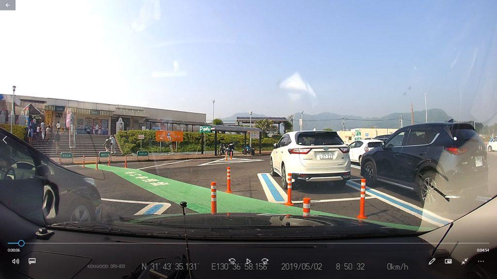 2019年5月2日・九州自動車道下り・桜島SA(08:50)出発です